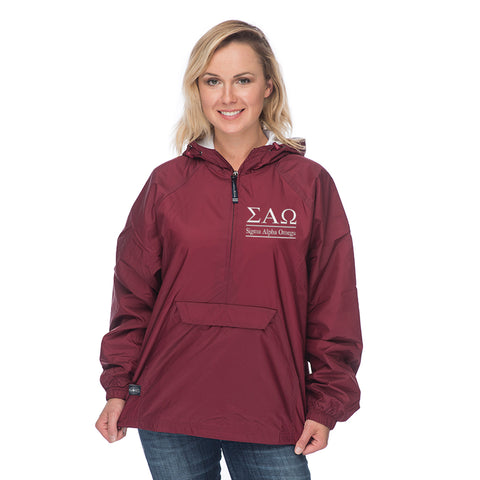 Sigma Alpha Omega Classic Solid Pullover Windbreaker - Lined