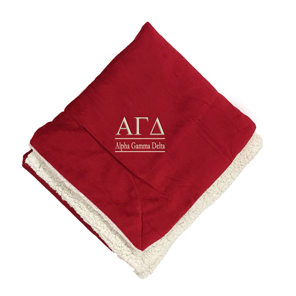 Alpha Gamma Delta Sherpa Throw Blanket