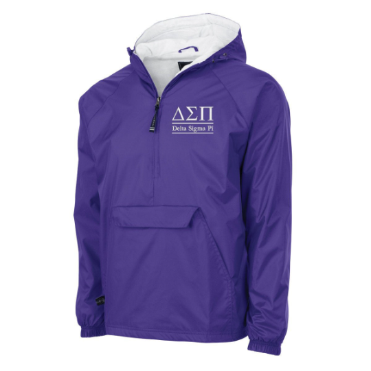Delta Sigma Pi Flannel Lined Windbreaker