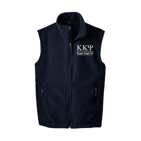 Kappa Kappa Psi Fleece Vest