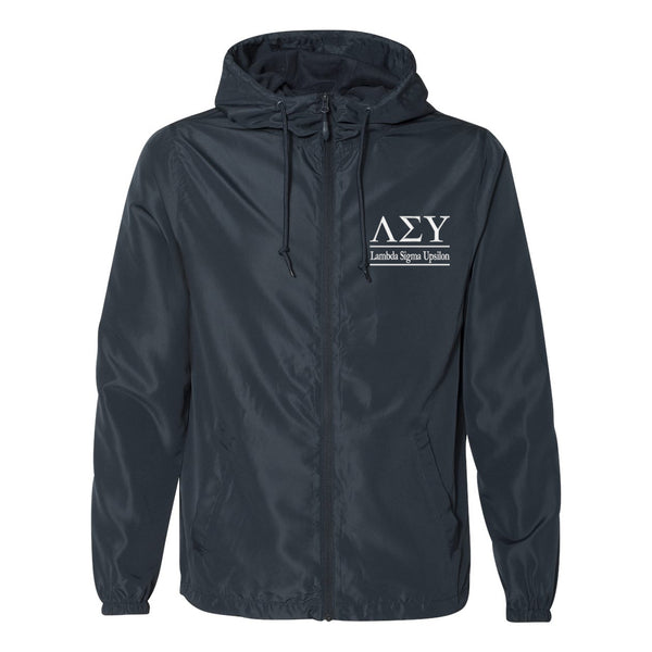 Lambda Sigma Upsilon Full Zip Windbreaker