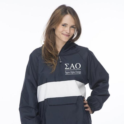 Sigma Alpha Omega Classic Striped Windbreaker - Lined