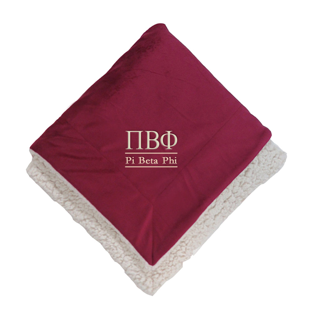 Pi Beta Phi Sherpa Throw Blanket