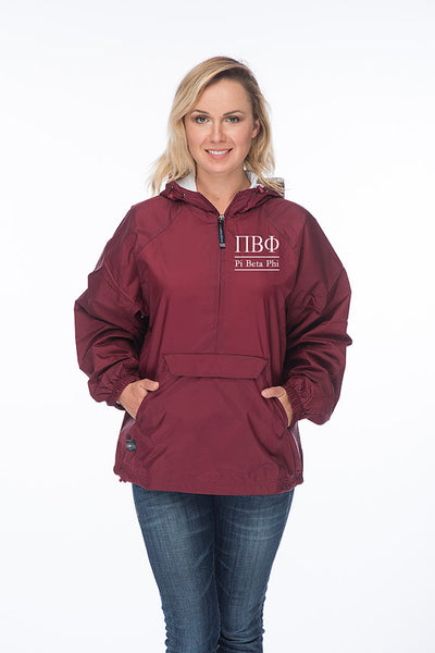 Pi Beta Phi Classic Solid Pullover Windbreaker - Lined