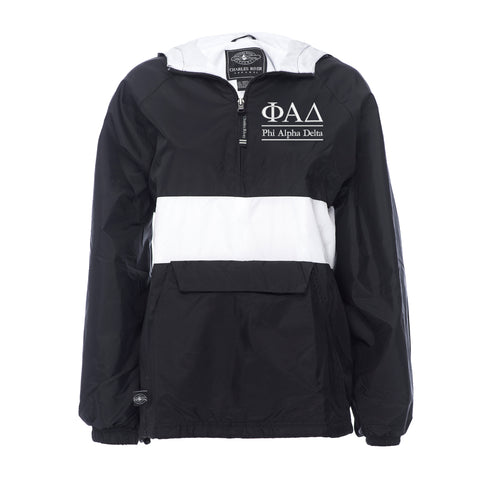 Phi Alpha Delta Rugby Striped Lined Windbreaker