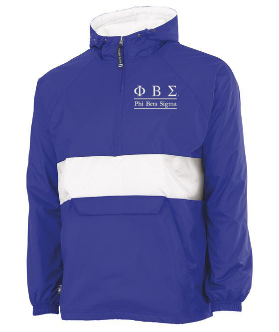 Phi Beta Sigma Rugby Striped Lined Windbreaker