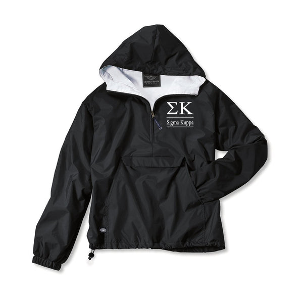 Sigma Kappa Classic Solid Pullover Windbreaker - Lined