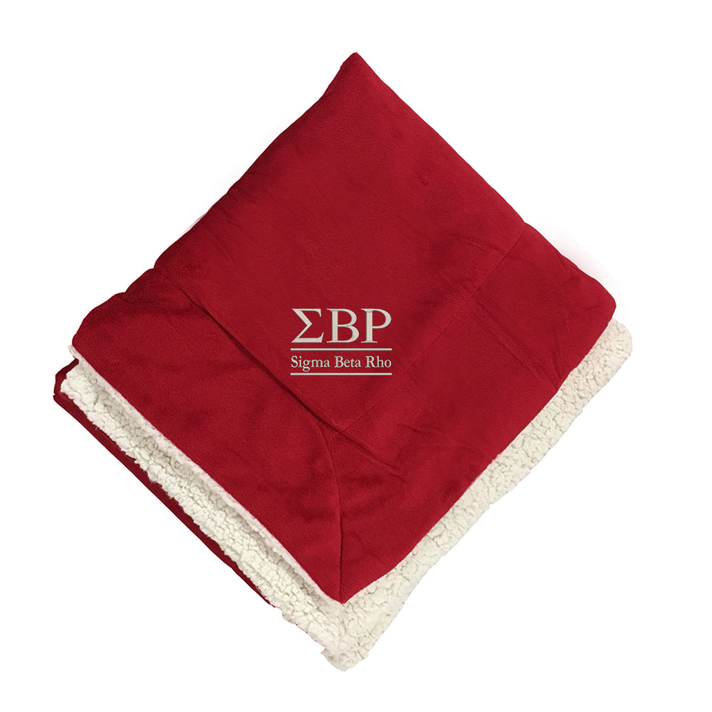 Sigma Beta Rho Sherpa Lined Blanket