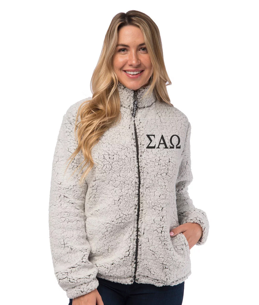 Sigma Alpha Omega Sherpa Full Zip Jacket