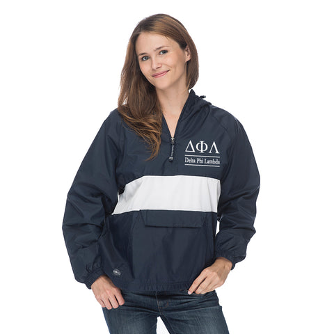 Delta Phi Lambda Classic Striped Windbreaker - Lined