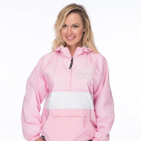 Pi Beta Phi Classic Striped Windbreaker - Lined