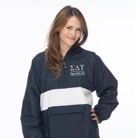 Sigma Delta Tau Classic Striped Windbreaker - Lined