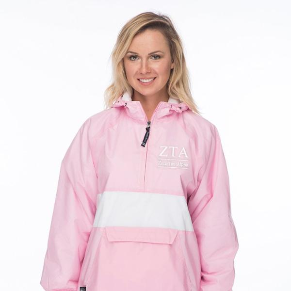 Zeta Tau Alpha Classic Striped Windbreaker - Lined