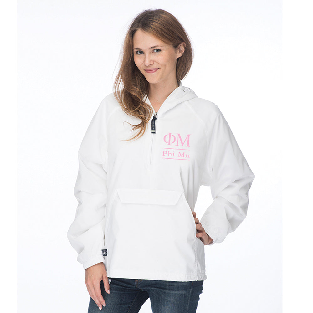 Phi Mu Classic Solid Pullover Windbreaker - Lined