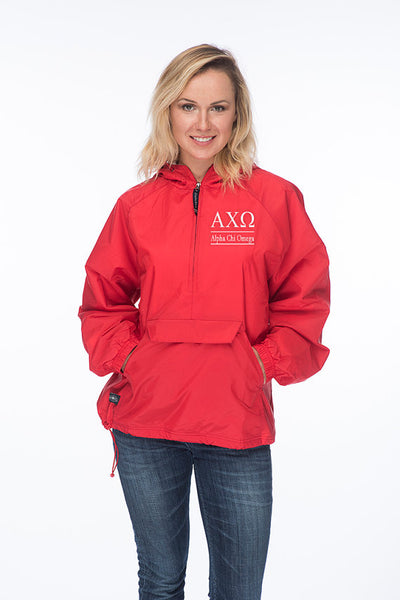 Alpha Chi Omega Classic Solid Pullover Windbreaker - Lined