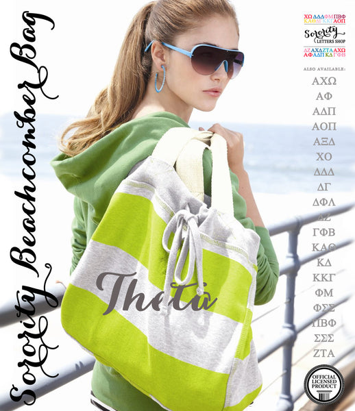 Alpha Sigma Alpha Beachcomber Bag