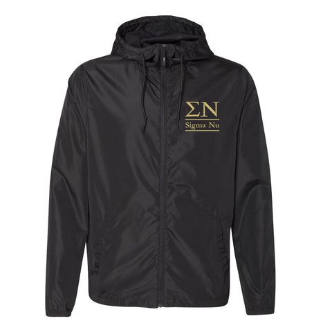 Sigma Nu Full Zip Windbreaker