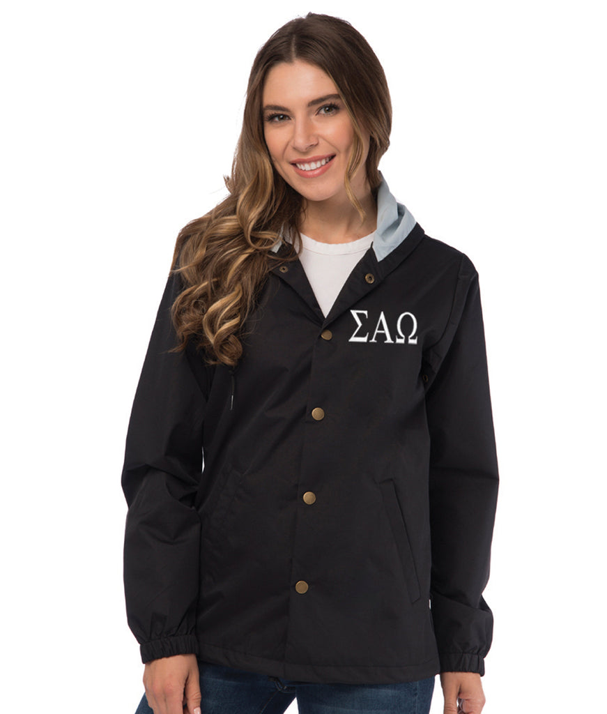 Sigma Alpha Omega Coaches Jacket