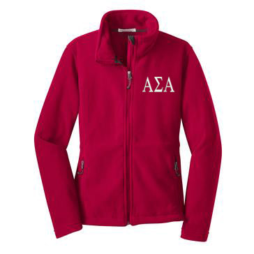 Alpha Sigma Alpha Fleece Zip Cadet Jacket