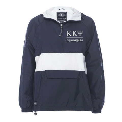 Kappa Kappa Psi Rugby Striped Lined Windbreaker
