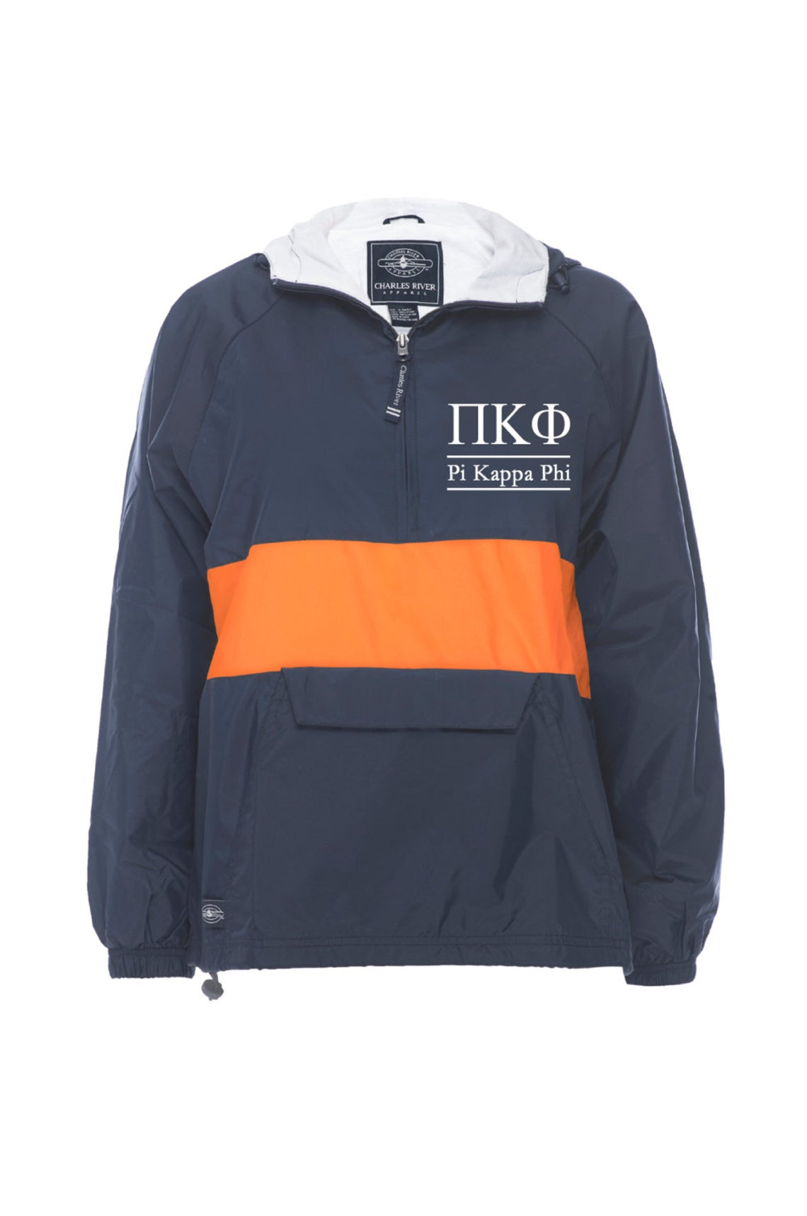 Pi Kappa Phi Rugby Striped Lined Windbreaker