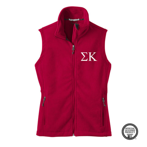 Sigma Kappa Fleece Vest