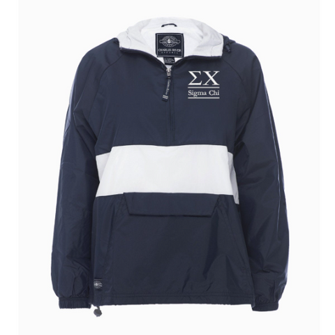 Sigma Chi Rugby Striped Lined Windbreaker