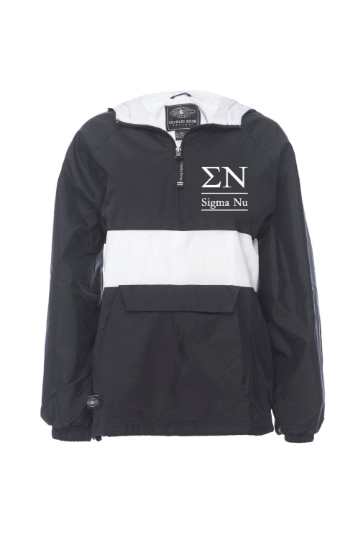 Sigma Nu Rugby Striped Lined Windbreaker