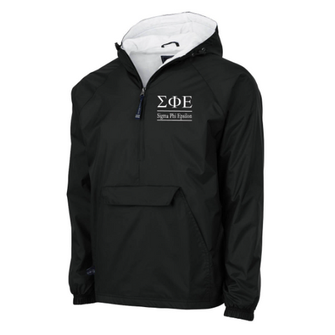 Sigma Phi Epsilon Rugby Striped Lined Windbreaker
