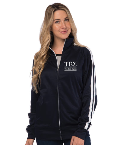 Tau Beta Sigma Track Jacket