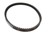 Genuine Yamaha OEM Belt for the 2002-2011 Yamaha Zuma 2 stroke 50cc - Dynoscooter.com