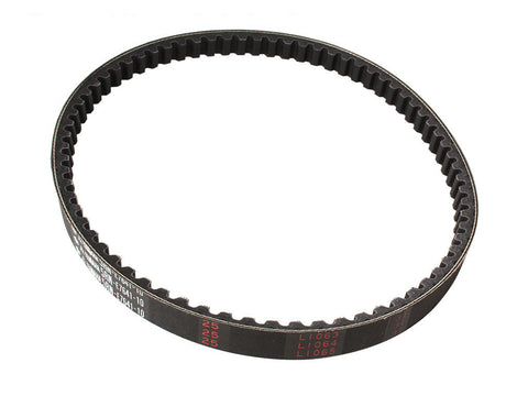 Genuine Yamaha OEM Belt for the 1989-2001 Yamaha Zuma 2 stroke 50cc