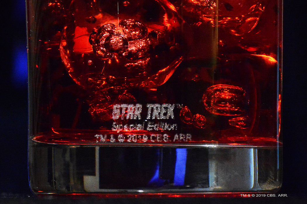 "Star Trek ""Property of"" Set Of Four Rocks Glasses Special Edition In Universe Classic Line Premium Etched By Movies On Glass Includes Four Glasses - 11 Ounces"