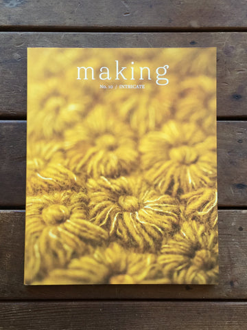 Making Magazine No. 10 / Intricate
