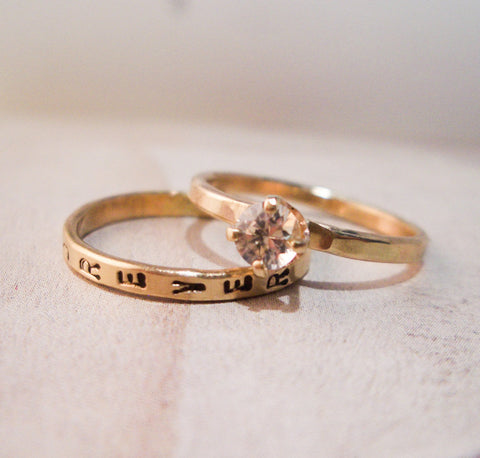 Sapphire Solitaire  and Personalized 14K Yellow Gold Ring // Personalized // Design Your Own
