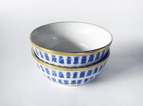 Hanoi Ceramic Bowls (Text) in Blue, White & Brass
