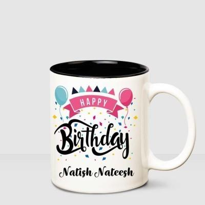 Birthday Coffee Mug - from Best Flower Delivery in India