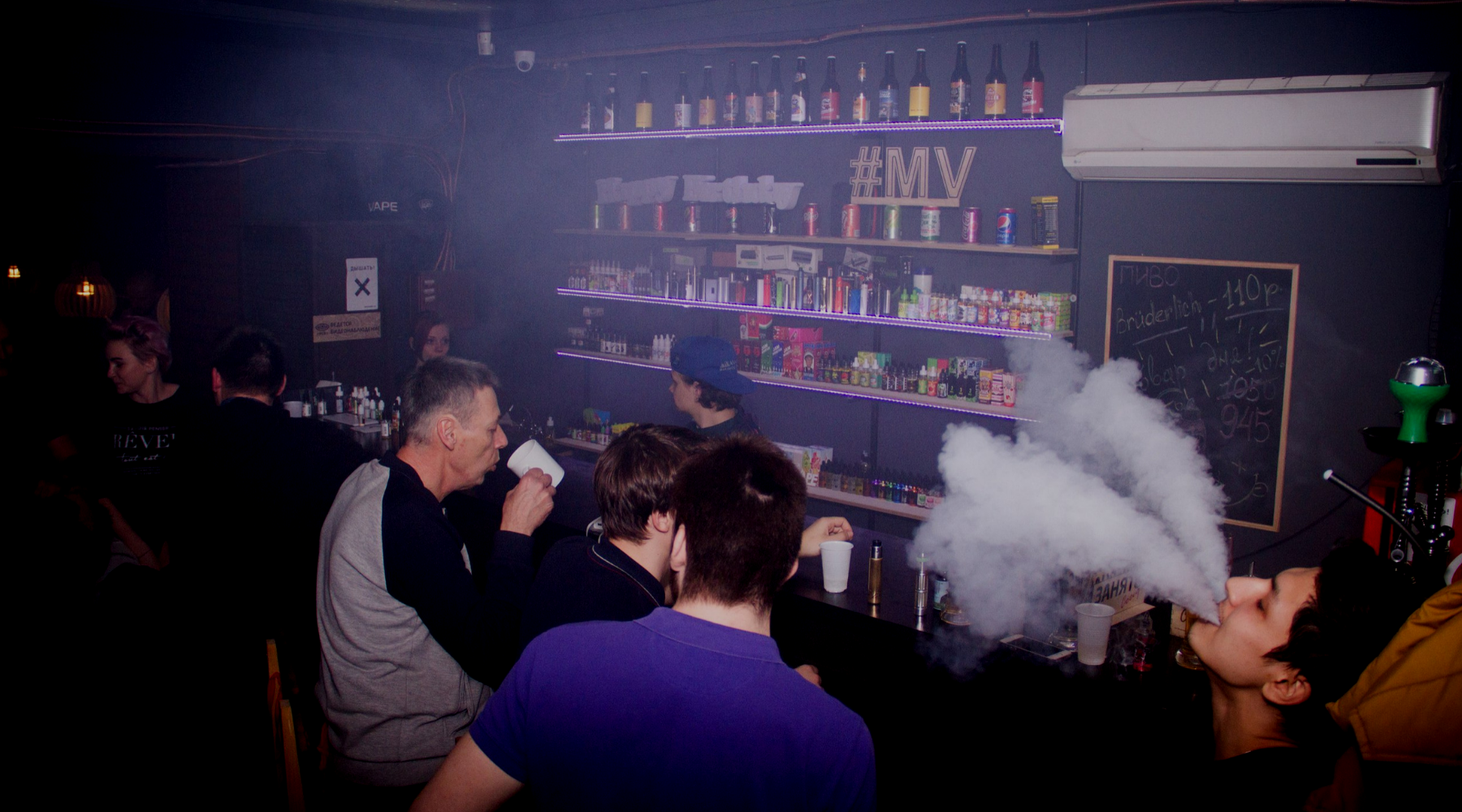 Vape Shop in Blackpool, UK