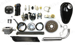 All Bicycle Engine Parts