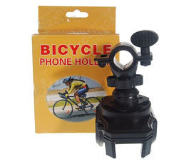 Universal Bike Mount, Adjustable, For Cellphone/GPS Gadgets (Free Shipping)