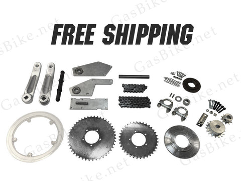 Jackshaft Kit - Free Shipping 80CC Gas Motorized Bicycle