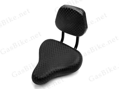 Back Rest Saddle - Bike Seat