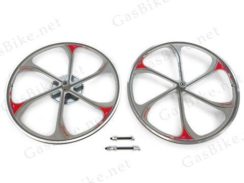 Aluminum Wheels with 44T Sprocket (Silver) (HY-27) 80CC Gas Motorized Bicycle