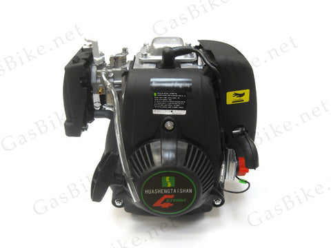 "HuaSheng 49cc with 5/8"" Straight Shaft Engine Only (4-stroke) Gas Motorized"