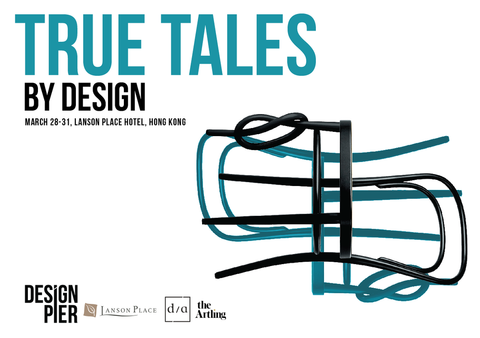 Lamcycle launched at Design Pier - True Tales by Design