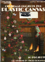 Vintage 1970s Plastic Canvas Patterns - 20 Christmas Projects #153