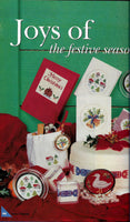 Cross Stitch Gallery Issue 10 - Christmas Designs Patterns 1998 Publication - Season's Greeting