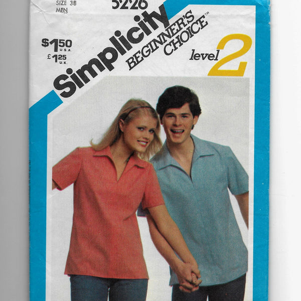 Size 38 Men 80s Pullover Top Vintage Simplicity 5226 Beginner's Choice Sewing Pattern /Uncut