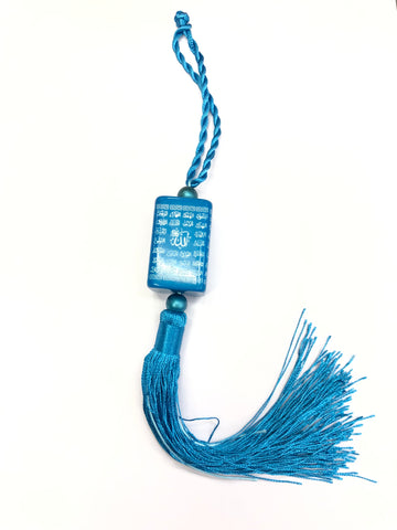 blue ornament with names of allah