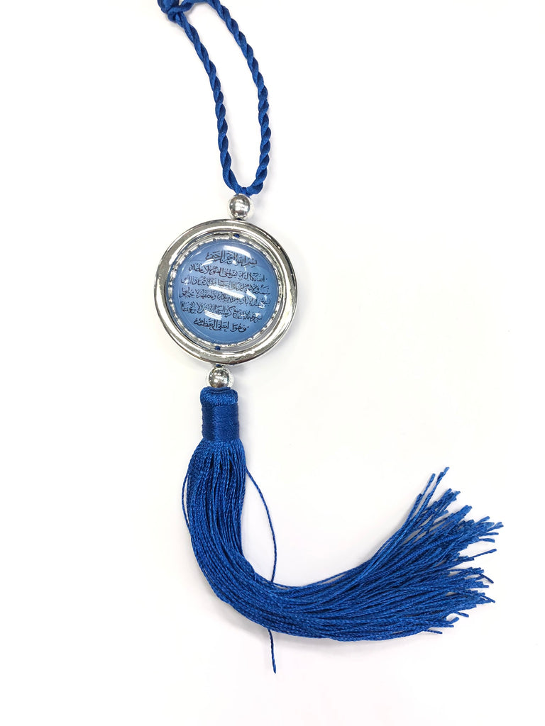 Islamic Ornament - Royal Blue Ayat Al Kursi